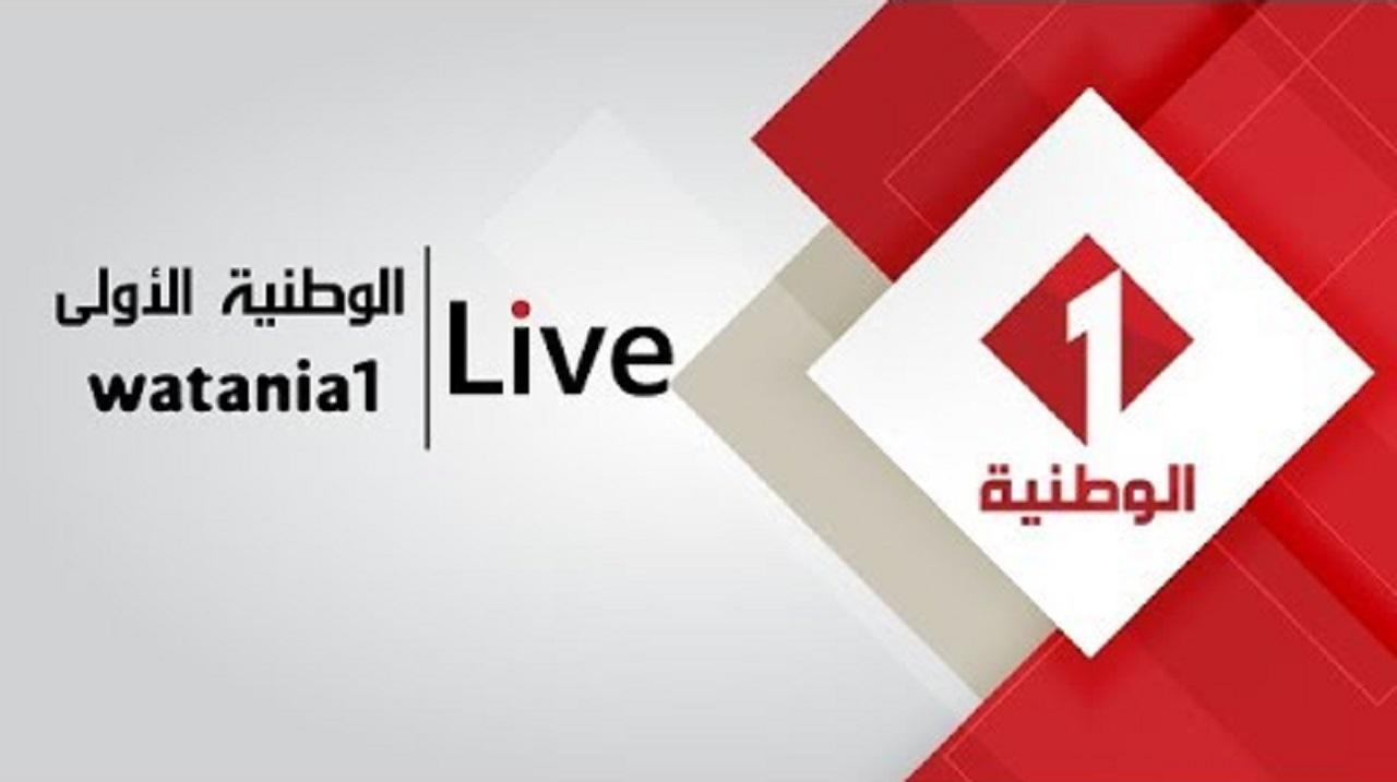 Hayati info wiki arabic tv live online kanawat arabic canal tunisie 1 en direct youtube